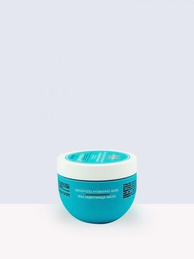 Moroccanoil Weightless Hydrating Mask- Хидратираща маска за тънка коса