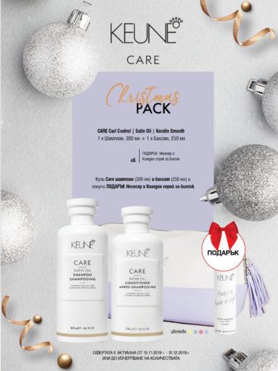 Коледен комплект за холивудски блясък Keune Care Satin Oil Christmas Pack