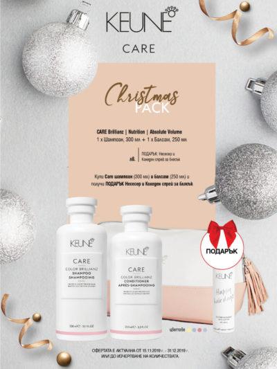 Коледен комплект за боядисана коса Keune Care Color Brillianz Christmas Pack