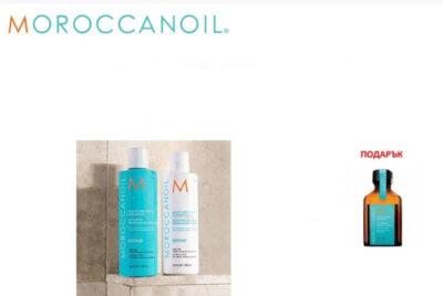 Възстановяващ комлект MOROCCANOIL REPAIR -Подарък терапия с арганово масло 25мл.