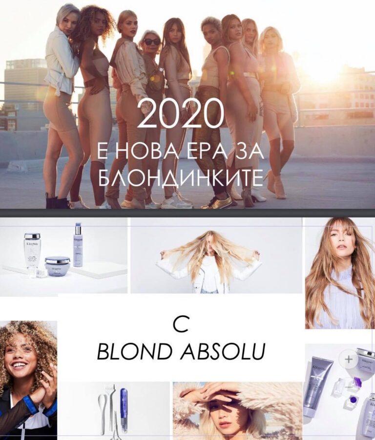 Kerastase Blond Absolu -Комплект шампоан,маска и серум с термозащита за изрусени коси