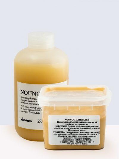 Комплект Davines Nounou-за суха коса