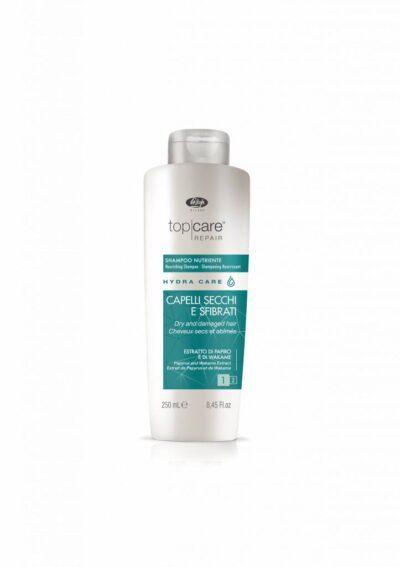 Hydra Care Shampoo-Интензивно подхранващ шампоан 250мл